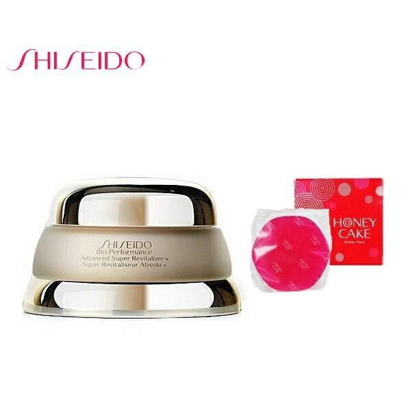 SHISEIDO資生堂 百優精純乳霜 50ml買再送蜂蜜香皂