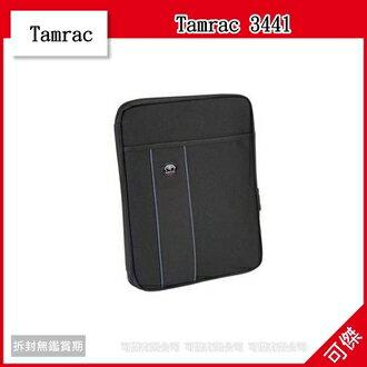 可傑 Tamrac 3441 可放置平板 iPad 10吋筆電 含稅 出清價