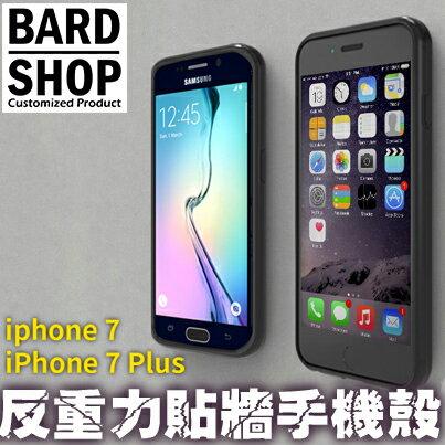 ^~ ^~^~APPLE^~✨反重力納米吸附手機殼✨貼牆手機殼 吸力^~iphone7 i