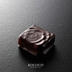 [莫札特] 覆盆子VALRHONA Guanaja 70%-ROCOCO巧克力職人手工Bonbon小禮盒(4顆入/盒)