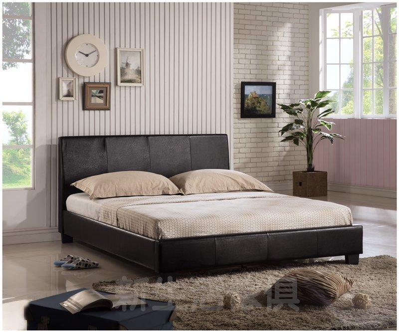 !!新生活家具!! 床架 床組 床墊 5尺床架 床台 黑色 實木 太陽花 非 H&D ikea 宜家
