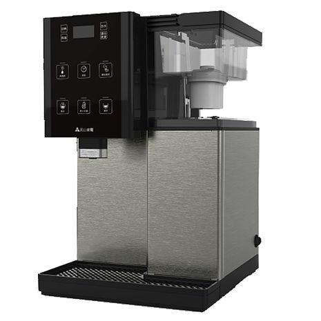 『元山 』☆觸控式 濾淨 溫熱開飲機 YS-8628DW