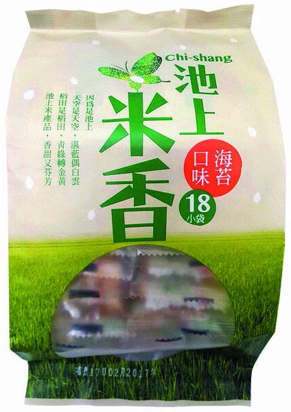 年節 送禮 池上鄉農會 海苔 米香 米香餅 10g / 18入 / 包  古早味 餅乾 點心 零嘴 甜點  辦公室小點心