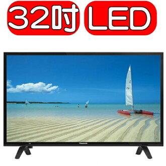 《特促可議價》Panasonic國際牌【TH-32E300W】32吋LED液晶顯示器+視訊盒