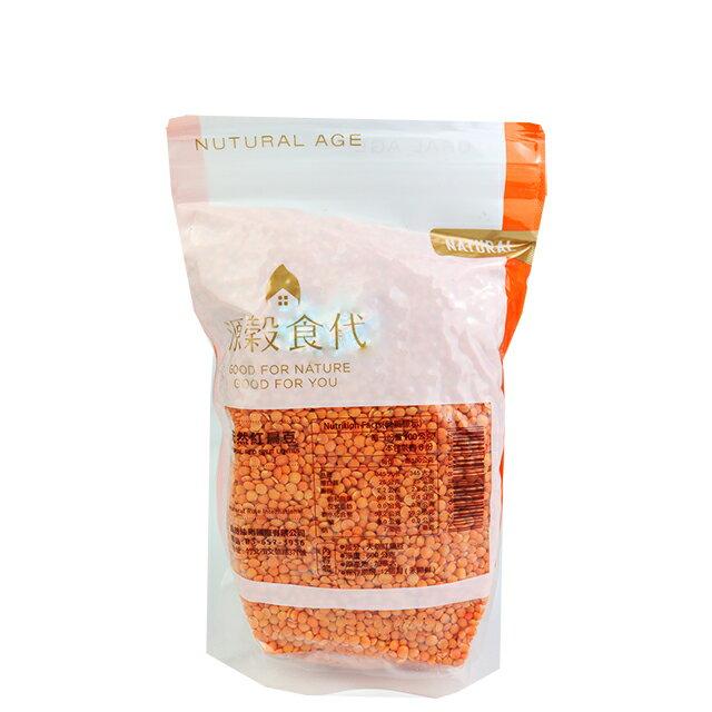 源穀食代-天然紅扁豆 600g