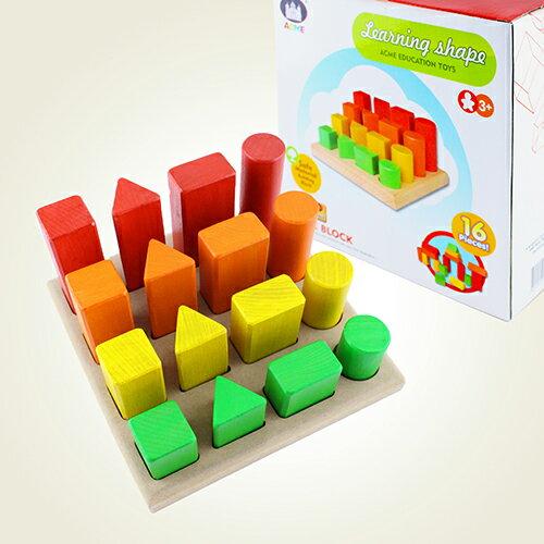 【瑪琍歐玩具】圖形學習積木組