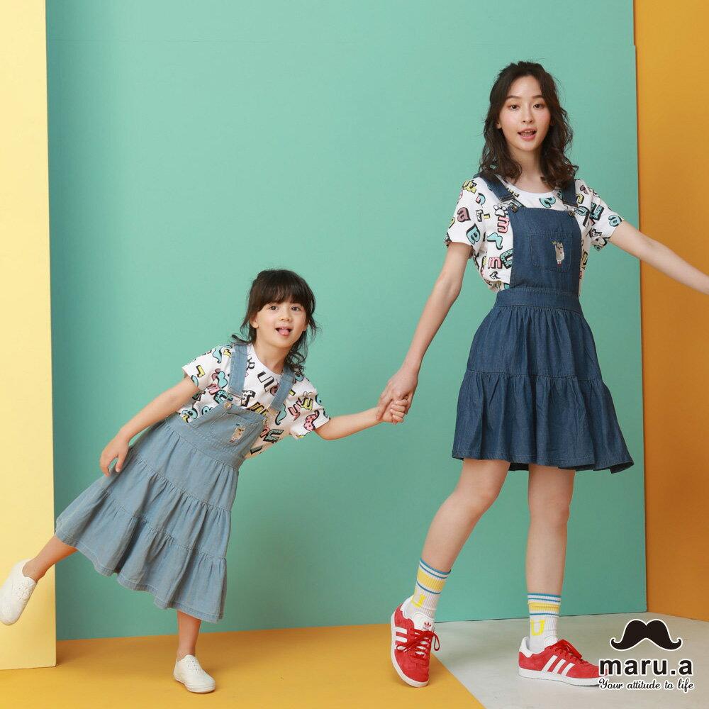 【maru.a】親子款吊帶單寧蛋糕短裙(2色)8916112 / 8956211 0