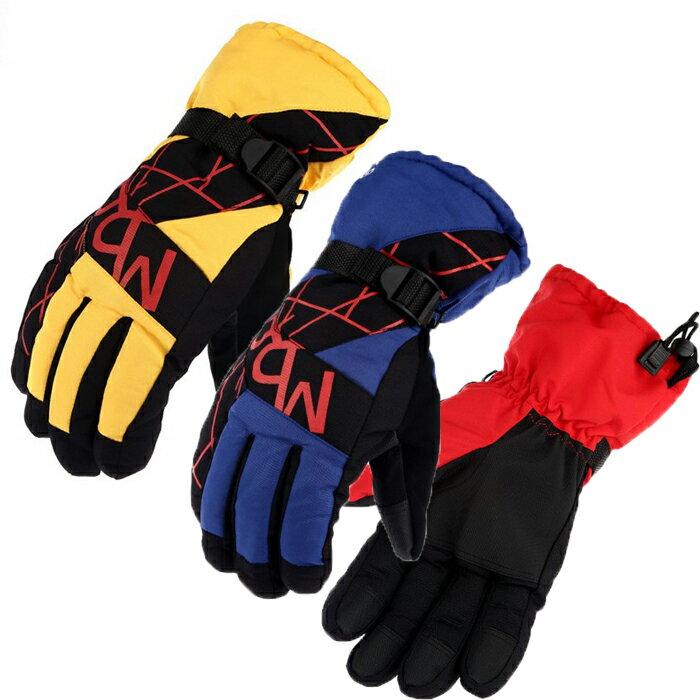 糖衣子輕鬆購【DS182】成人戶外登山運動摩托車騎行滑雪防風防水保暖手套