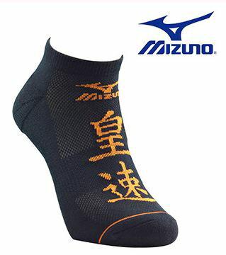 美津濃 MIZUNO 男運動薄底踝襪 D2TX662295 (黑X橘)  [陽光樂活]