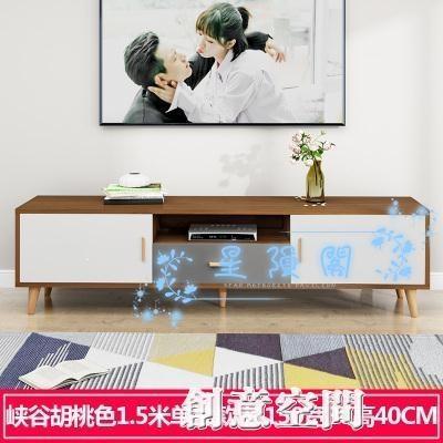 電視櫃 北歐茶幾電視櫃組合現代簡約客廳小戶型家用簡易新款實木電視機櫃【免運】