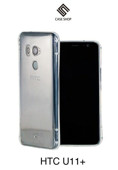 HTC U11 PLUS 手機殼 專用TPU 透明 保護套 U11+ CASE SHOP