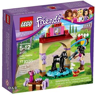 樂高積木LEGO《 LT41123 》Friends 姊妹淘系列 - 小馬洗浴中心