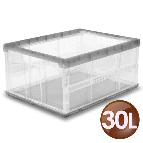 WallyFun【30公升】果凍折疊收納箱 -鐵灰銀