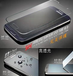 HTC 蝴蝶 Butterfly X920D 9H鋼化玻璃保護貼【台中恐龍電玩】