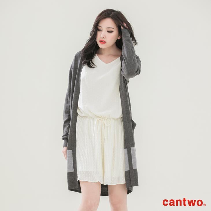 cantwo素色長版針織罩衫(共三色) 0
