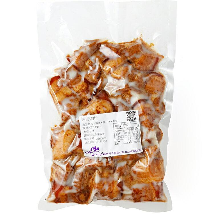 熱銷**阿婆紅燒肉(500g/包)-上海風味 2