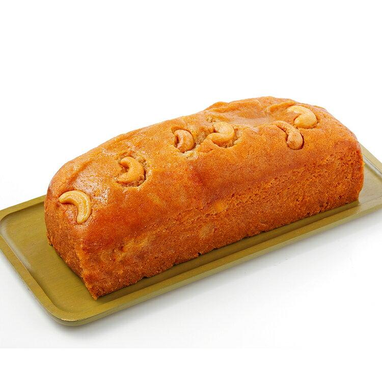 蘋果腰果磅蛋糕-腰您蘋安富桂(120g或500g/條) 1