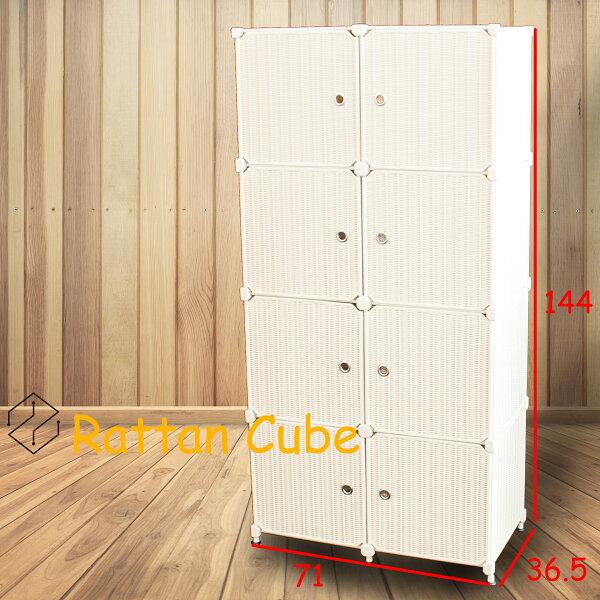 藤立方 Rattan Cube:2X4格收納櫃收納架編織手作風格