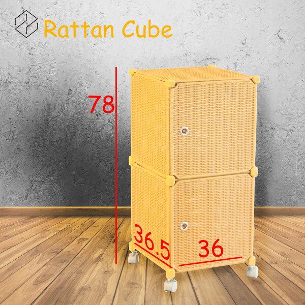 藤立方 Rattan Cube:1X2格收納櫃收納架編織手作風格