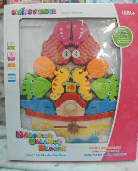 【兒童玩具】學習趣味平衡遊戲積木組