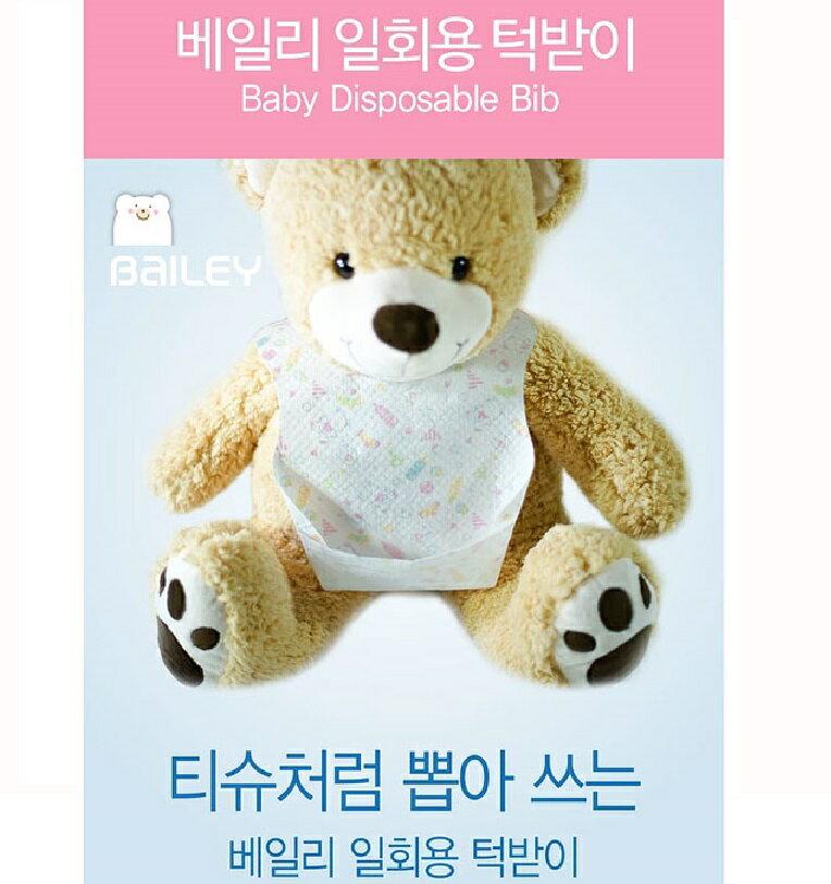 韓國BAILEY 寶寶一次性圍兜 拋棄式圍兜 立體圍兜 外出方便攜帶 圍嘴 防水 一盒10入