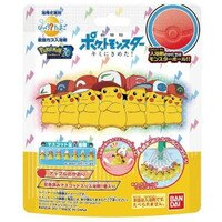 Pokemon:精靈寶可夢到日本 寶可夢 皮卡丘 寶貝球 入浴劑