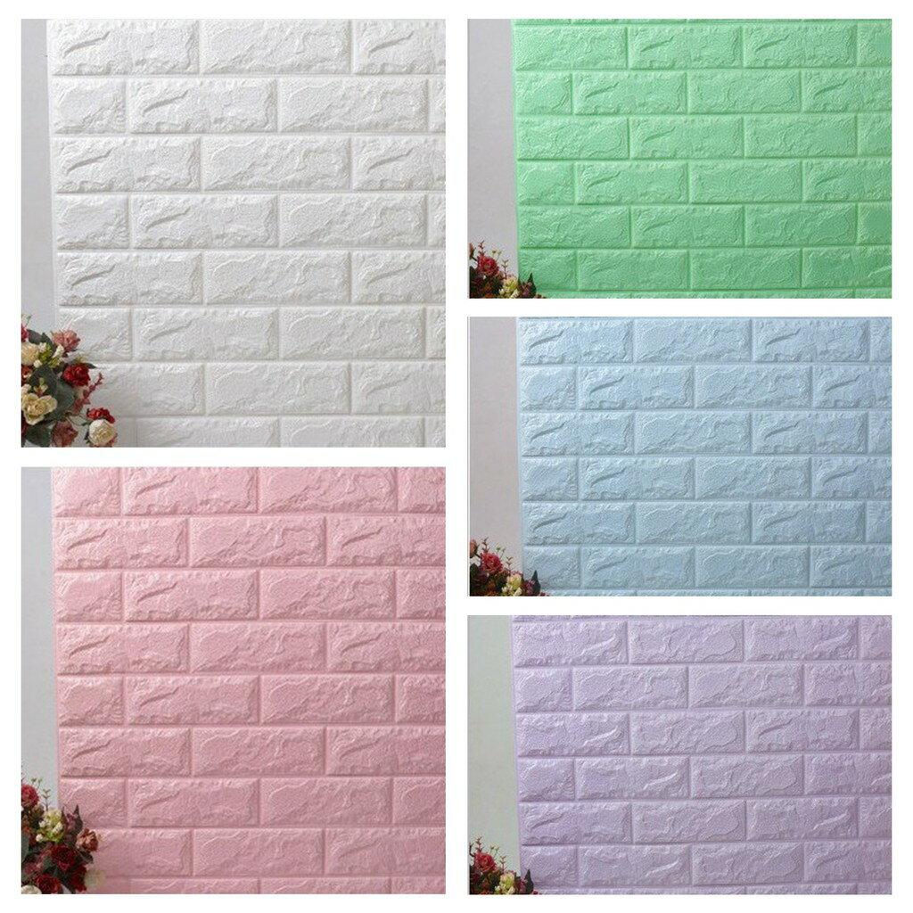 3D立體壁貼 文化石 泡棉 壁紙 牆貼 防撞