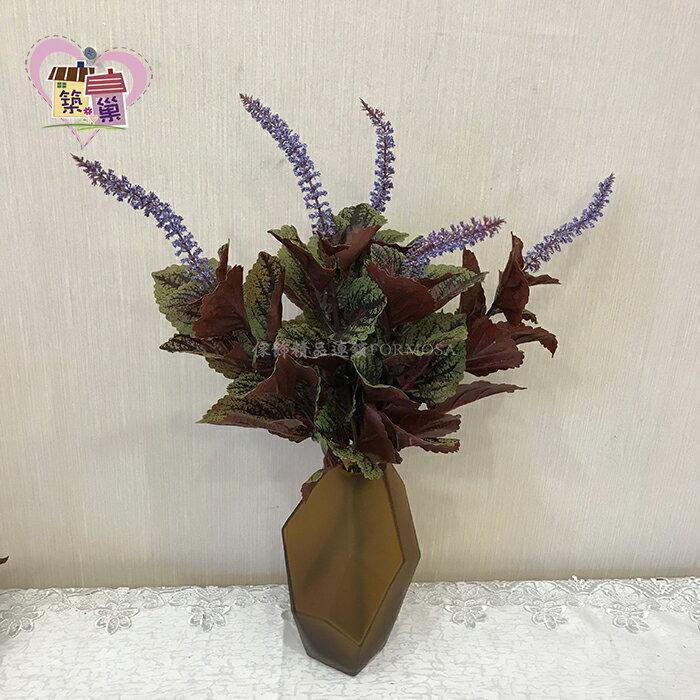 仿真花紫蘇葉 歐式花藝居家飾擺件藝術品 絹花 插花~築巢傢飾~