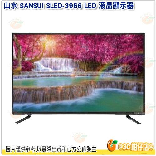 3C 柑仔店 含基本安裝 山水 SANSUI SLED-3966 LED 液晶顯示器 39吋 電視 螢幕 HD
