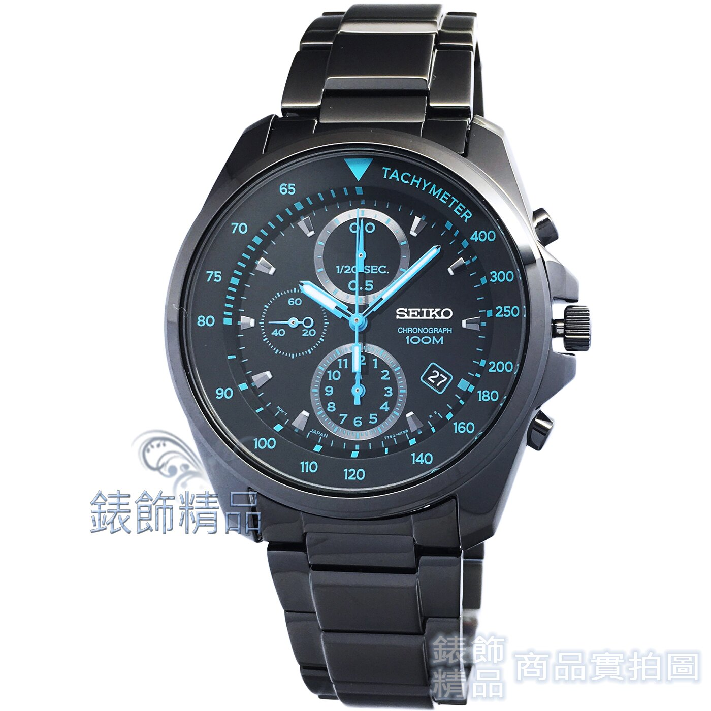 【錶飾精品】SEIKO手錶 SNDD67P1 精工表 三眼計時 日期 黑面藍色時標鍍黑鋼帶男錶 全新原廠正品 情人生日禮物