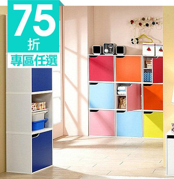 日本MAKINOU 斗櫃|馬卡龍單門收納櫃-台灣製|置物櫃 木質櫥櫃 木櫃 抽屜櫃 牧野丁丁MAKINOU
