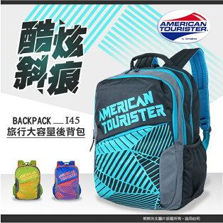 《熊熊先生》Samsonite新秀麗7折特賣美國旅行者AmericanTourister輕量大容量旅遊後背包雙肩休閒包CODE運動包I45健身包