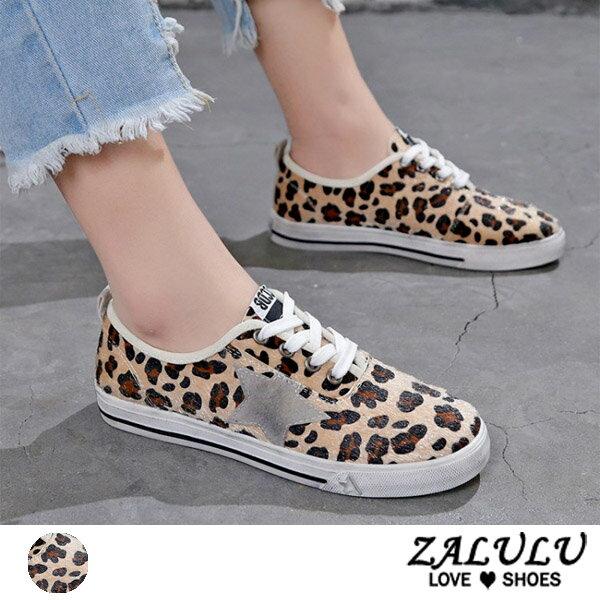 ZALULU愛鞋館7CE161預購霸氣豹紋綁帶星星休閒布鞋-偏小-圖片色-36-39