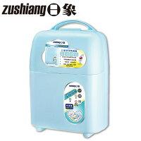 防螨推薦烘被機到【日象】 寧淨烘被機(藍) ZOEG-U8500就在台灣豪通海家電生活館推薦防螨推薦烘被機