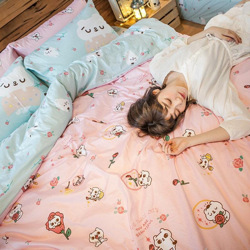 床包被套組 / 多尺寸可選-100%精梳棉【粉紅戀愛款-爽爽貓的熱戀】獨家人氣插畫家聯名款,戀家小舖台灣製