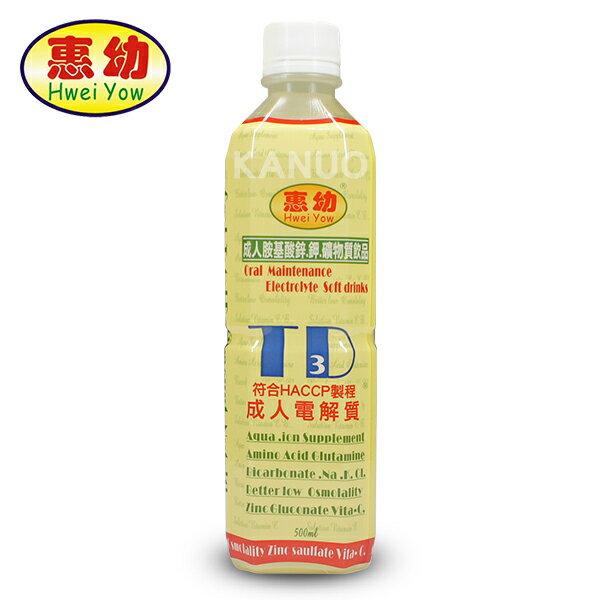 【惠幼】成人電解質 電解水 (500ml/瓶)