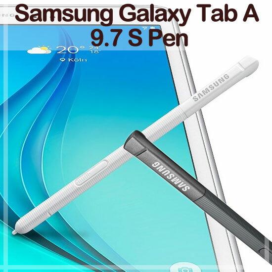 【S-PEN】三星 SAMSUNG Galaxy Tab A 9.7/8.0 P550/P555Y/P350/P355Y S Pen 原廠觸控筆/手寫筆