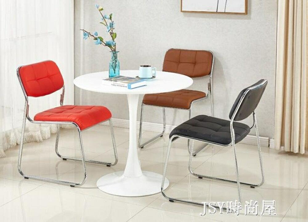 簡約會議室辦公椅公司現代椅子電腦椅弓形椅公司職員椅培訓椅直銷qm