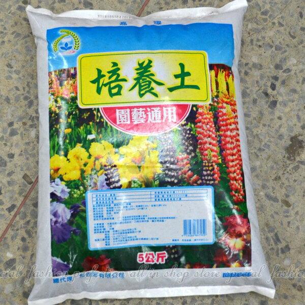 有機培養土(5KGS)純天然原料園藝通用.保水.保肥【GM140】◎123便利屋◎