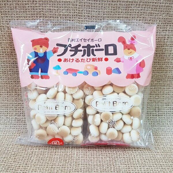 (日本)西村幼兒蛋酥(西村小饅頭)1包120公克(6包入)特價99元【4904073888632】▶全館滿499免運