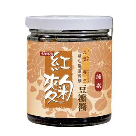 《小瓢蟲生機坊》菇王 - 紅麴豆瓣醬240g 瓶 醬料 豆瓣醬 調味品