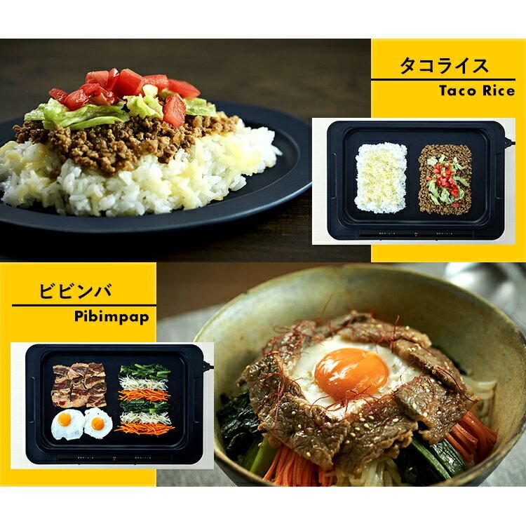 日本 IRIS OHYAMA  /  多功能電烤盤 左右獨立控溫 ( 附平盤+分隔盤 )  /  WHP-012。日本必買 日本樂天代購(12800) /  件件含運 4