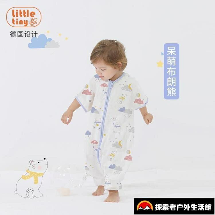 兒童分腿睡袋紗布薄款分腿寶寶嬰兒睡袋