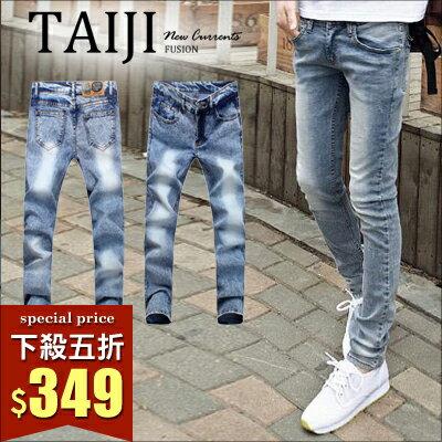 牛仔褲【ATJBK02】日韓風格‧簡約造型雪花牛仔長褲‧水洗刷色抓皺破壞★