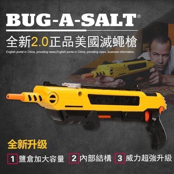 美國正版 第二代 Bug-A-Salt 2.0 滅蠅散彈鹽槍/滅蚊槍/滅蟲槍/滅蟑槍/鹽巴散彈槍