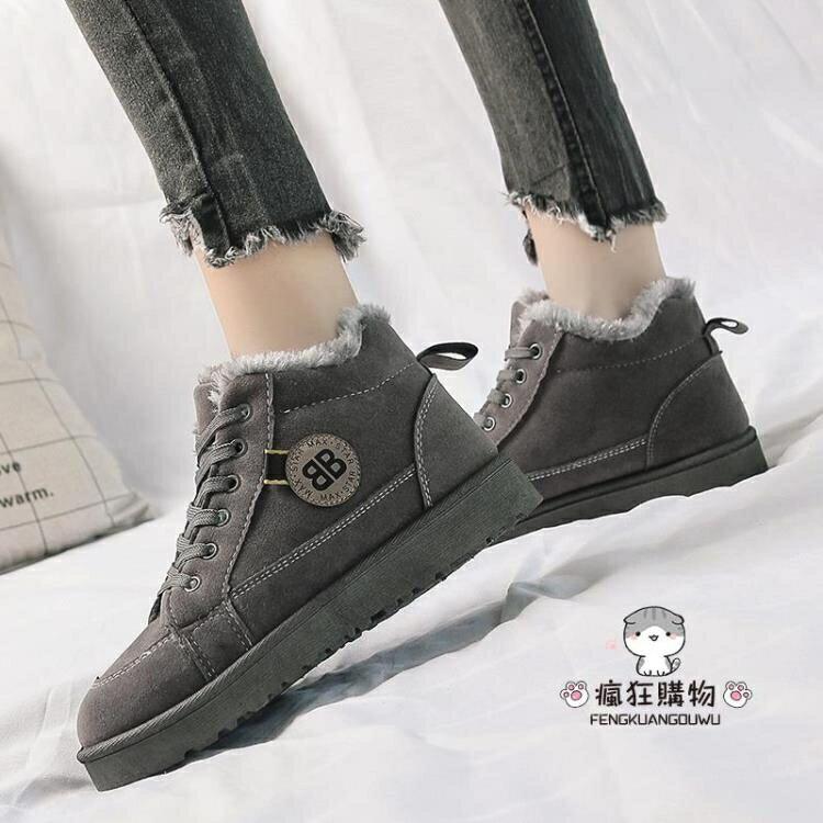 雪地靴 新款原宿女冬學生加厚刷毛保暖短筒面包鞋網紅系帶棉鞋交換禮物