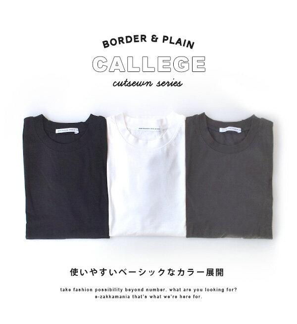 日本e-zakka / 簡約素色長袖T恤 / 32560-1801345 / 日本必買 代購 / 日本樂天直送(2300) 5