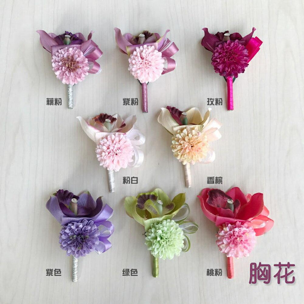模擬花韓式新娘模擬婚禮結婚手捧花球拍照道具胸花手腕花藕粉紫香檳 名創家居館