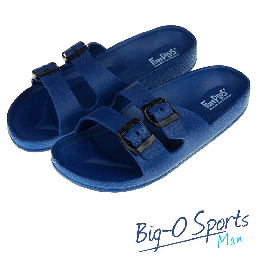 秒殺新款!!!  FUN PLUS+  輕便鞋 涼鞋 運動拖鞋  男 116101822000  Big-O Sports