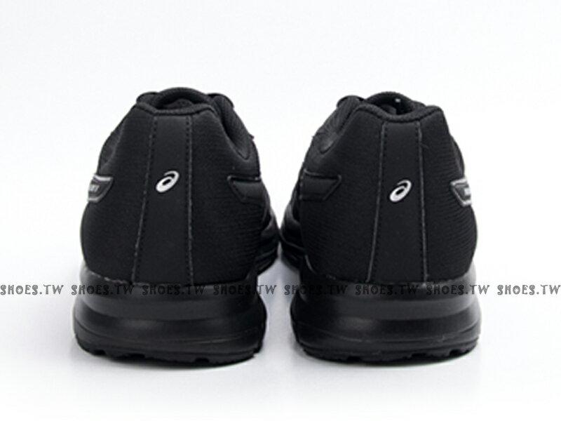 Shoestw【T619Q-9090】ASICS PATRIOT 亞瑟士 慢跑鞋 網布 全黑 男生 2